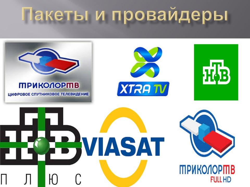 devushka-otkritie-sputnikovie-kanali-rossii-i-ukraini-smotret-onlayn-vid