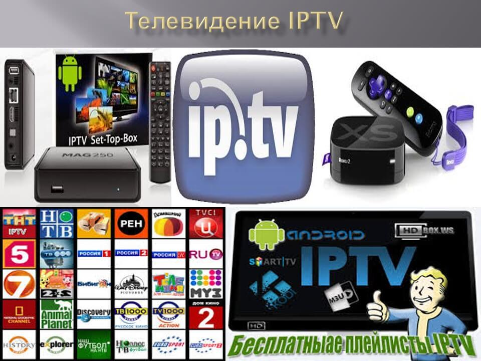 Фото IPTV Киев
