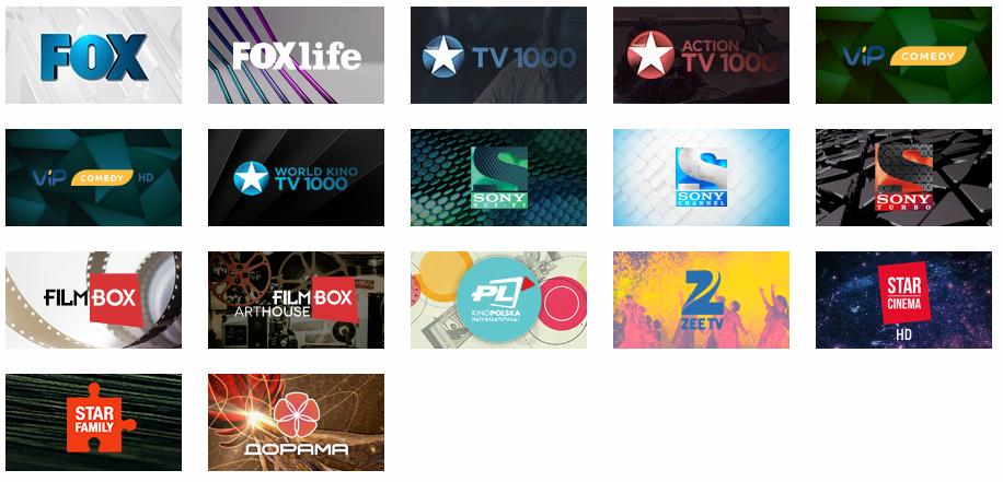 Xtra-TV пакет Кино