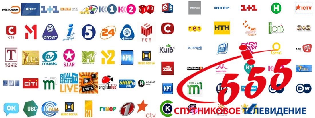 Список открытых телеканалов