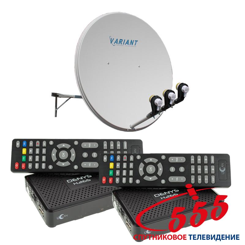 Премиум комплект для спутникового ТВ на 2 телевизора