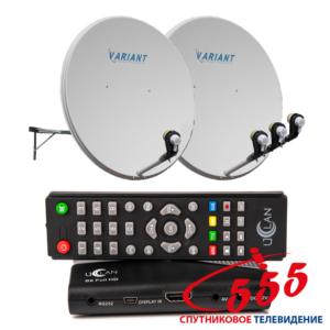Бюджетный комплект для спутникового ТВ на 2 антенны