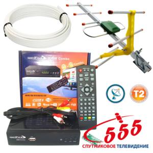 Бюджетный комплект для спутникового TV+T2