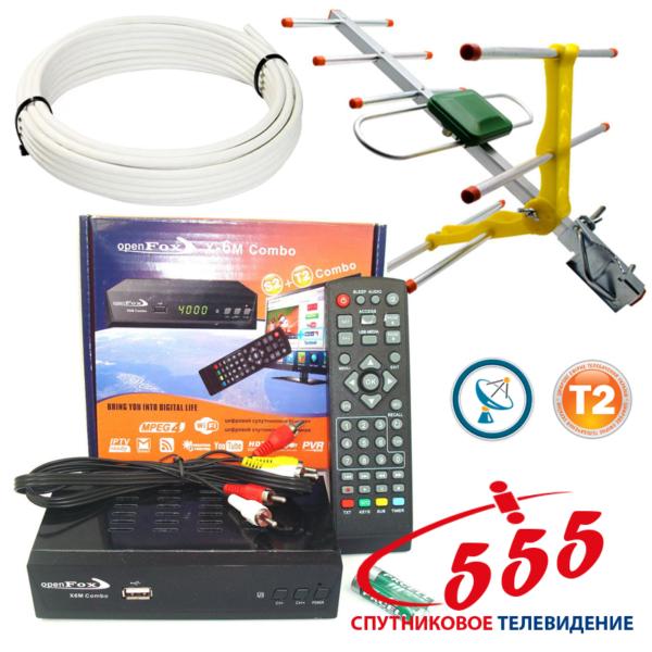 Бюджетний комплект для супутникового TV + T2
