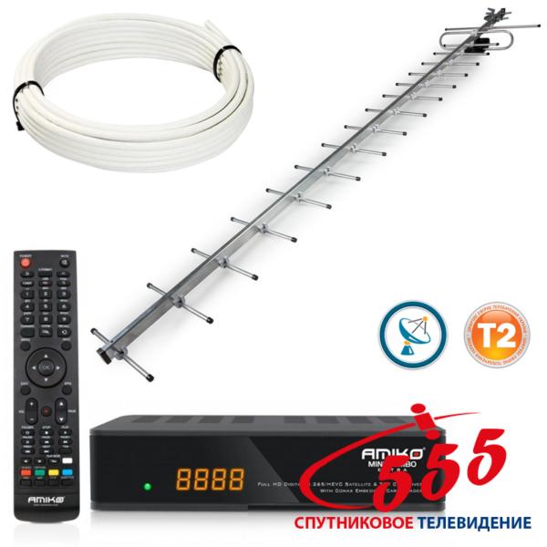 Премиум комплект для спутникового TV+T2