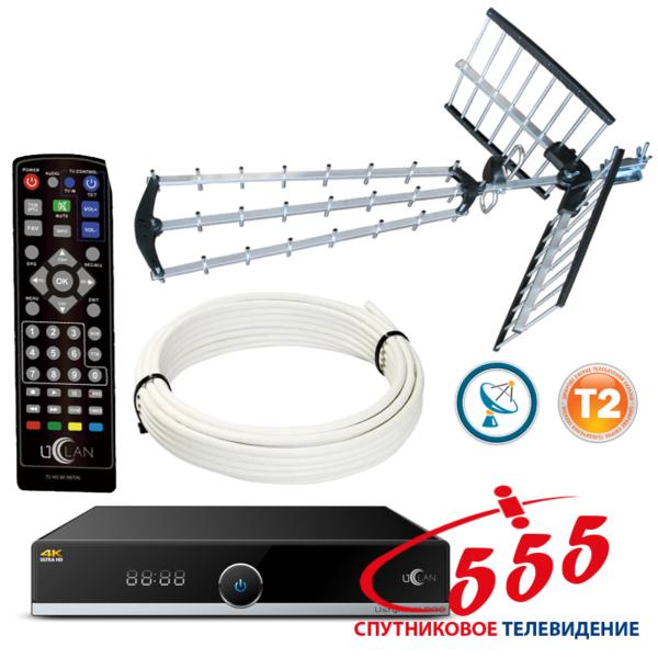 VIP комплект для спутникового TV+T2