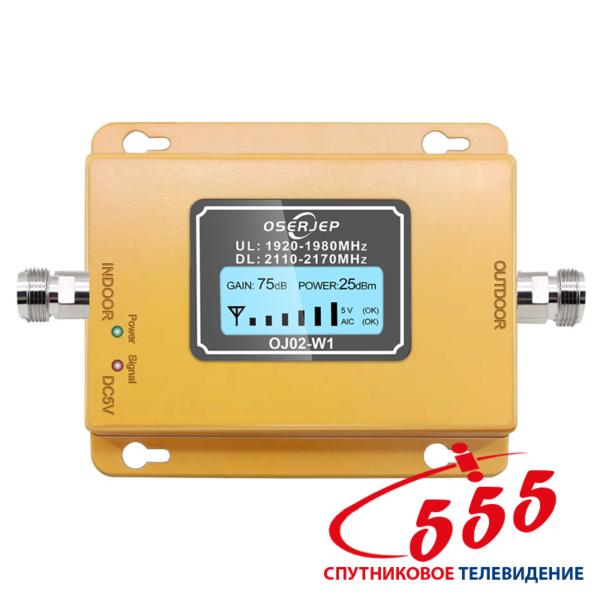 Підсилювач сигналу 3G HSPA 2100 МГц OserJep OJ02-W1