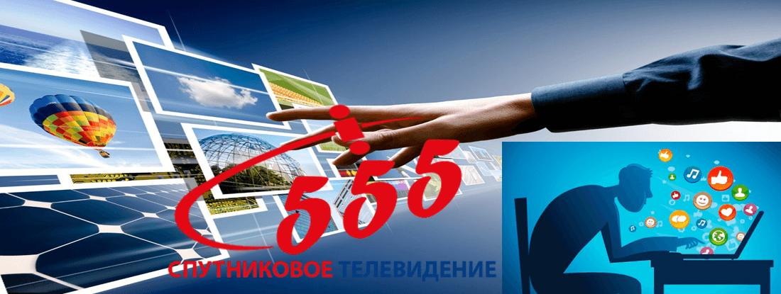 Интернет в селе Ясногородка
