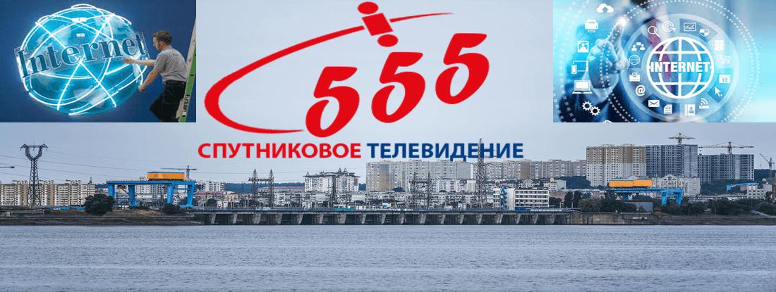 Подключение интернета в Вышгороде