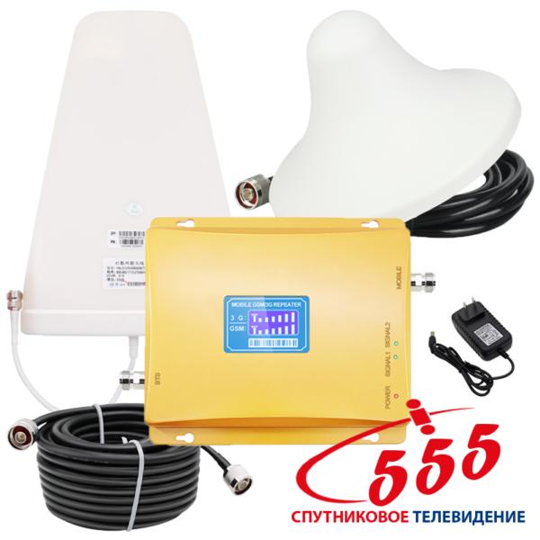 Бюджетный комплект для усиления мобильной связи 2G-GSM / 3G-UMTS