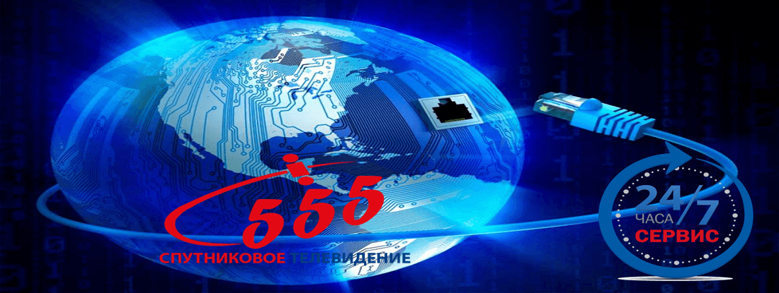 Интернет в селе Русановка