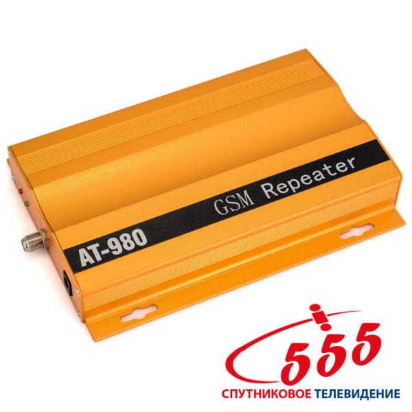 Підсилювач GSM сигналу AT-980 900 МГц
