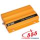 Усилитель GSM сигнала AT-980 900 МГц