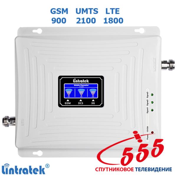 Підсилювач сигналу Lintratek KW20C-GDW 900/1800/2100 Мгц