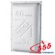 3G/4G антена Mega Mimo
