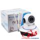 Поворотная WiFi IP Камера 720Р HD