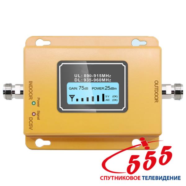 Усилитель сотового сигнала GSM 900 МГц