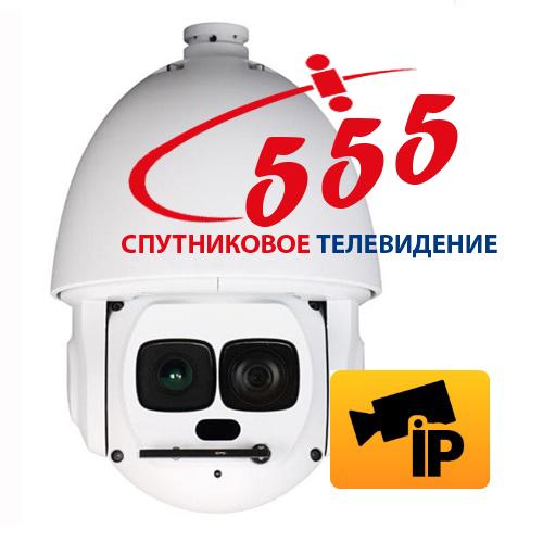 IP Видеокамера купить