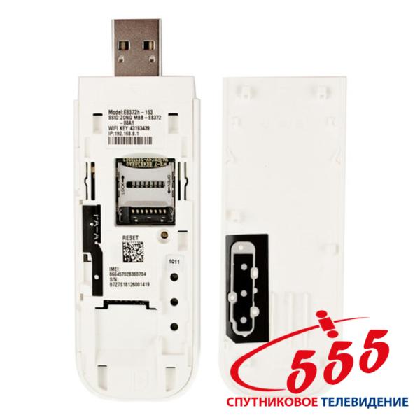 Huawei E8372h-153