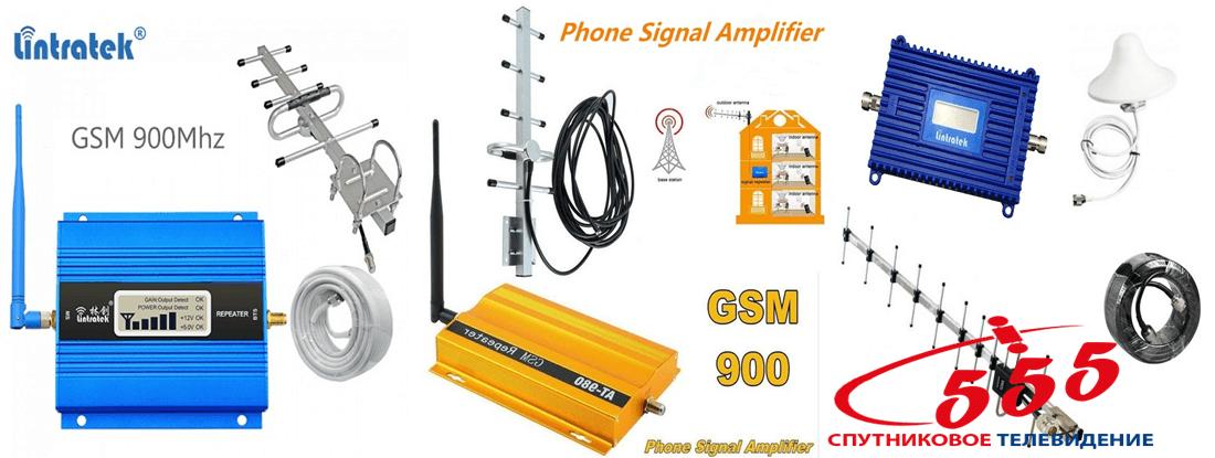 Инструкция по установке усилителя мобильной связи 900 мГц.
