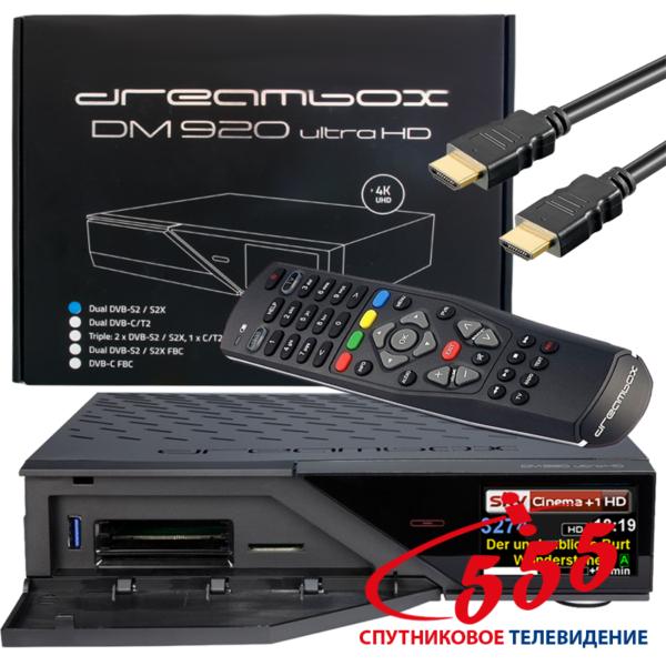 Супутниковий ресивер Dreambox DM920 UHD Triple