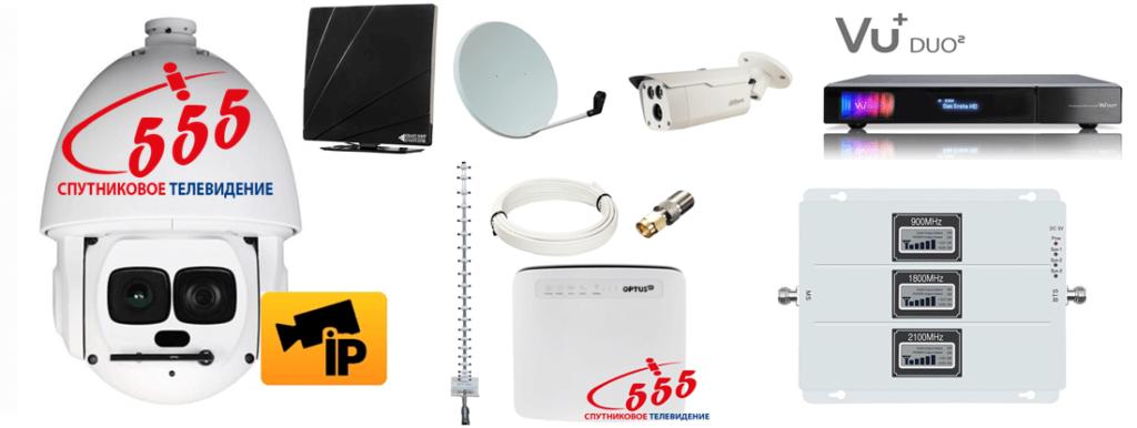 Интернет-магазин по усилению мобильной связи, видеонаблюдению, интернету 4g