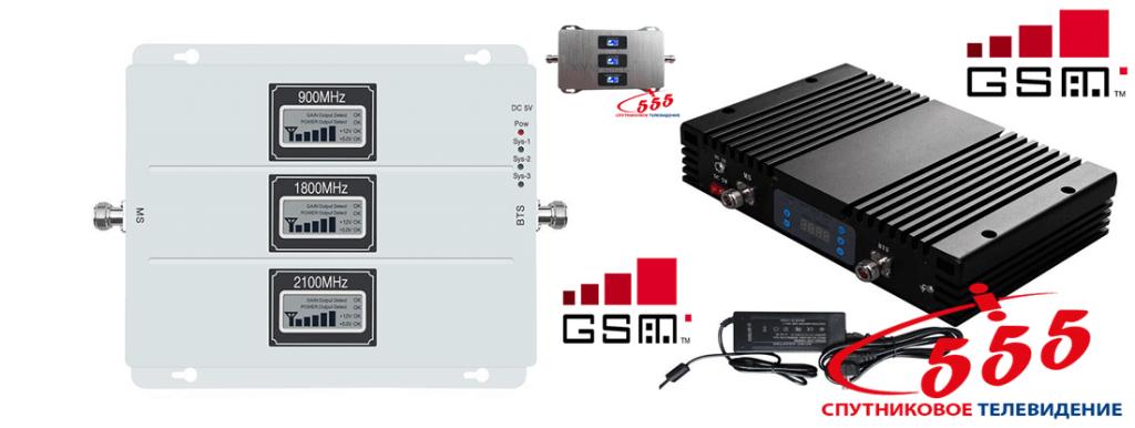 Репитер 3G/4G