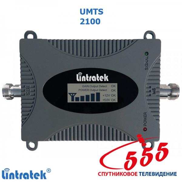 Репитер Lintratek KW16L-UMTS для 3G сигнала 2100 МГц