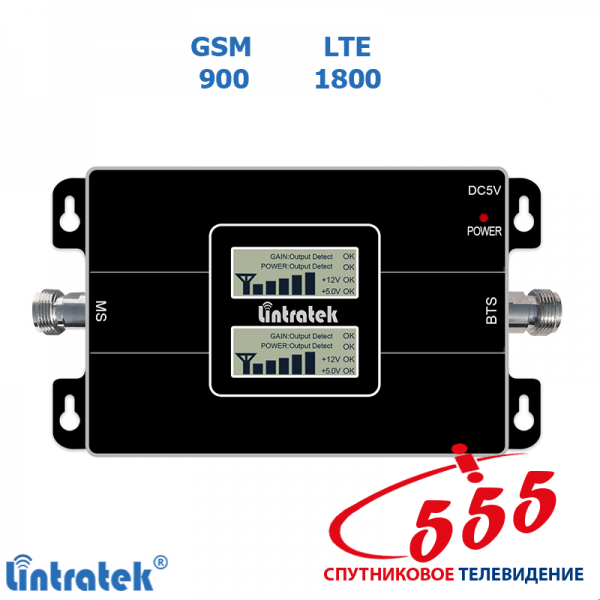 Репитер Lintratek KW17L-GD для сигнала 2G/4G