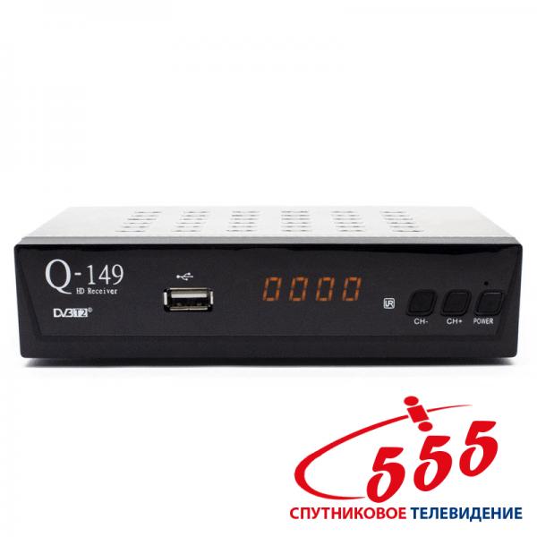 T2 приставка Qsat Q-149 DVB-T2/C