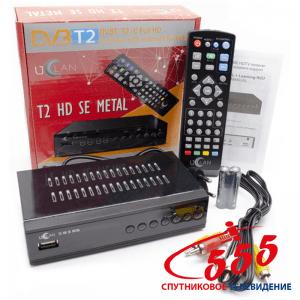 T2 приставка uClan HD SE Metal